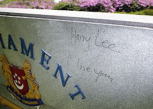 Graffiti by Koh Chan Meng at Parliament House in 2009
